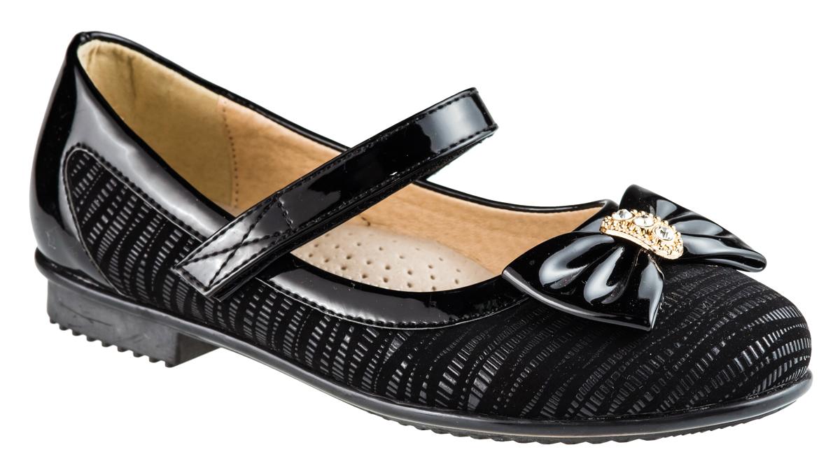 Туфли для девочек. 168-32168-32