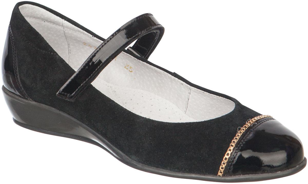 Туфли для девочек. 24382-124382-1