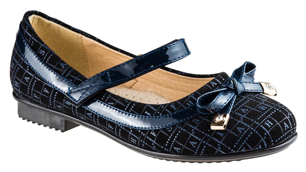 Туфли для девочек. 168-30168-30