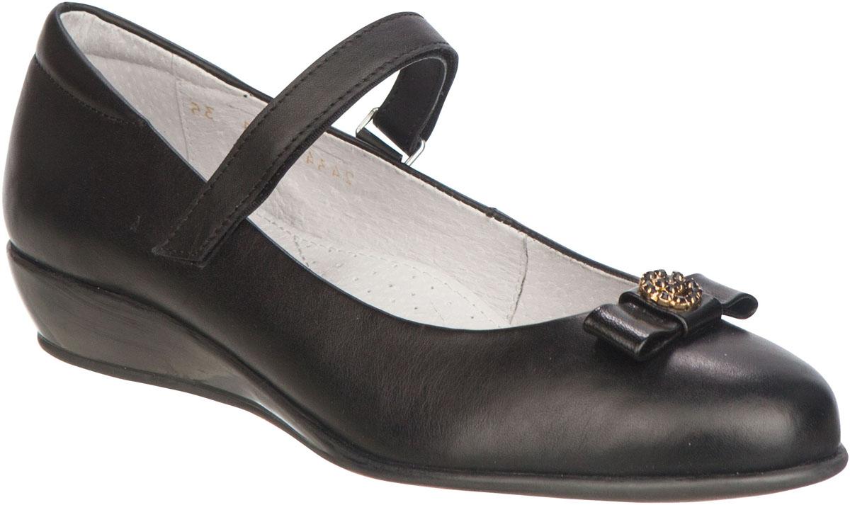 Туфли для девочек. 24343-124343-1