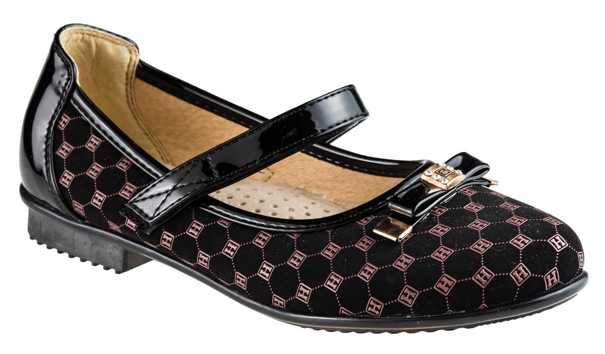 Туфли для девочек. 168-11168-11