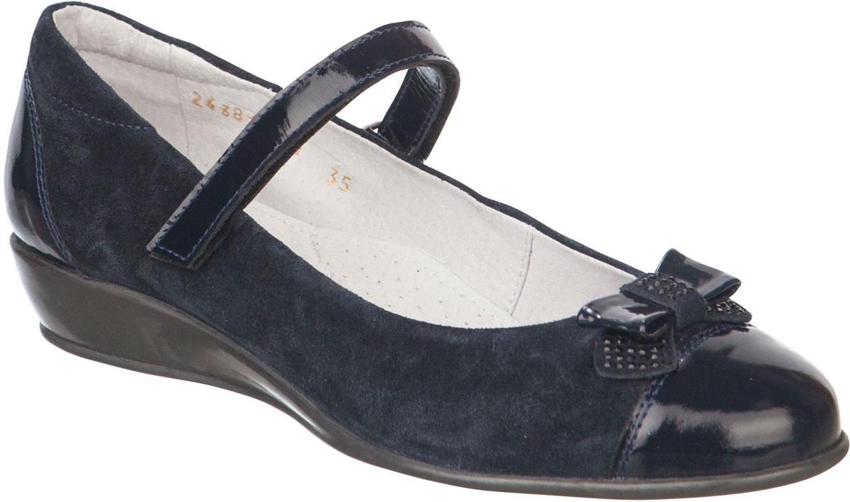 Туфли для девочек. 24381-124381-1