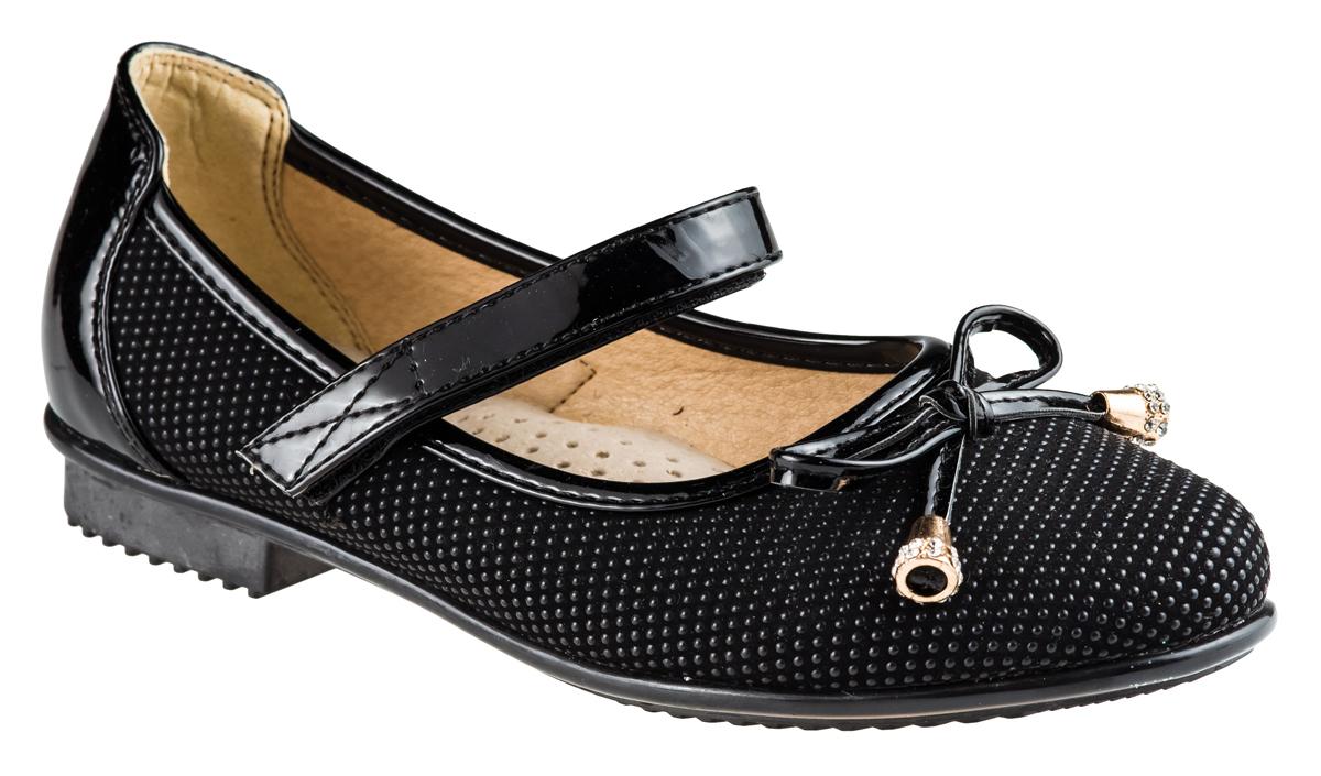 Туфли для девочек. 168-1B168-1B