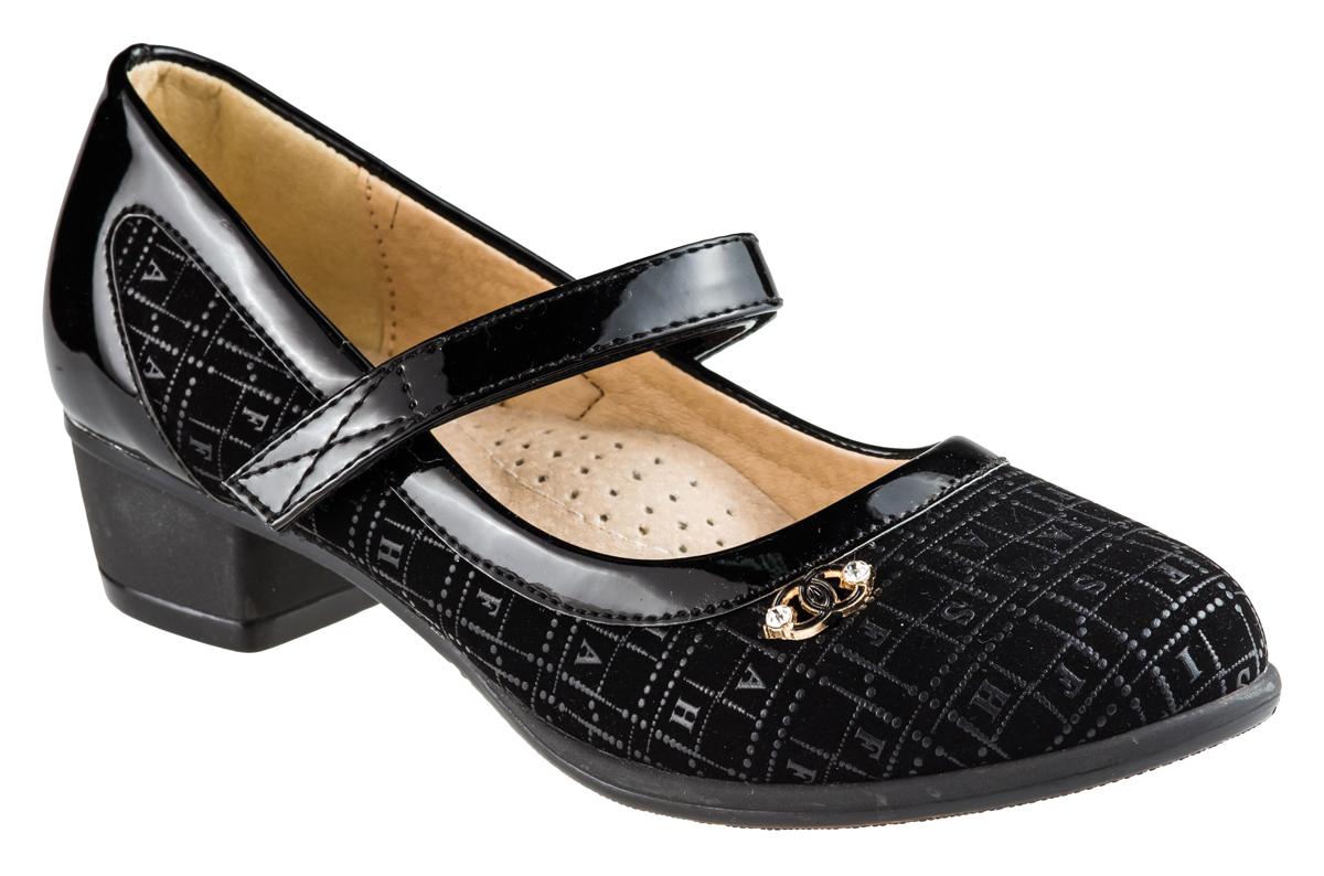 Туфли для девочек. 138-11138-11