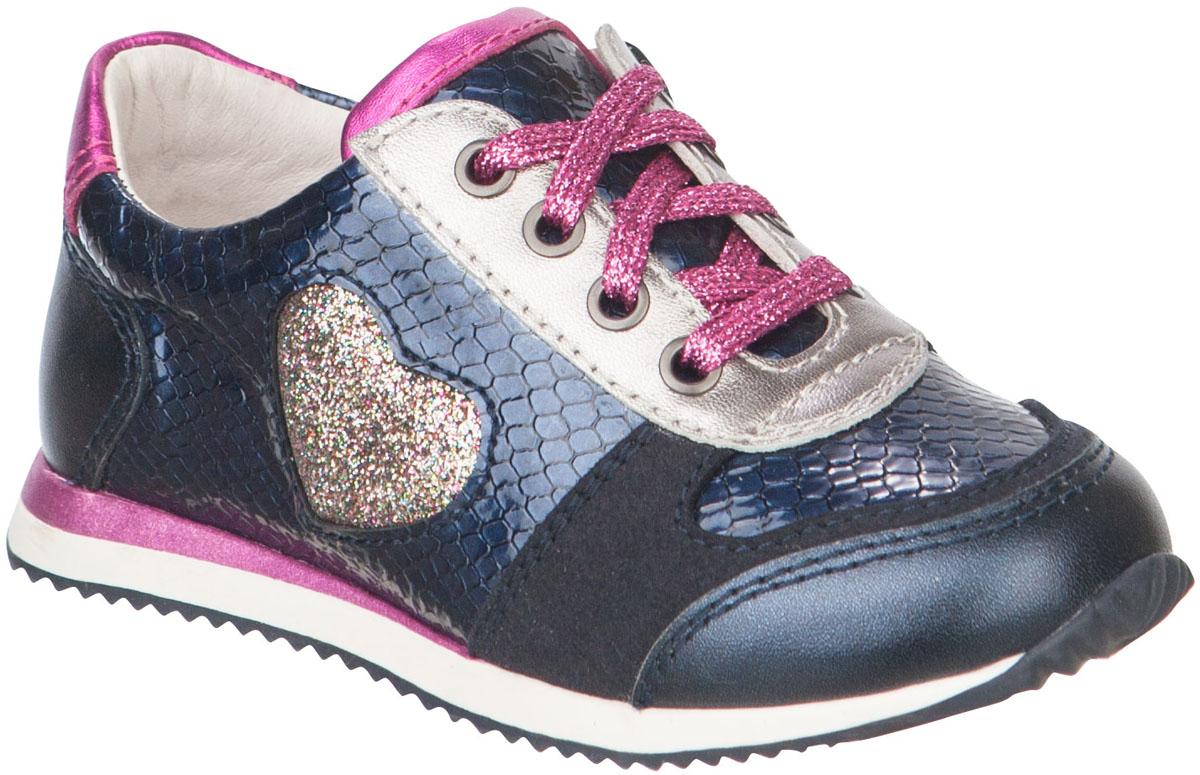 Ботинки для девочек. 2139221392