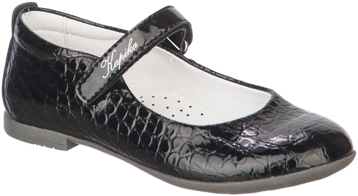 Туфли для девочек. 93102-193102-1