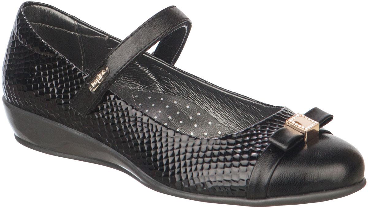 Туфли для девочек. 94037-194037-1