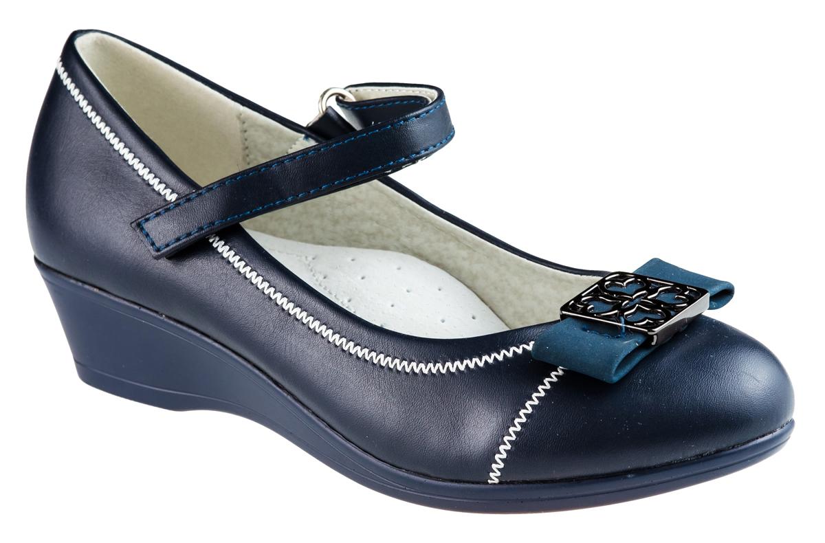 Туфли для девочек. MX83080-36MX83080-36