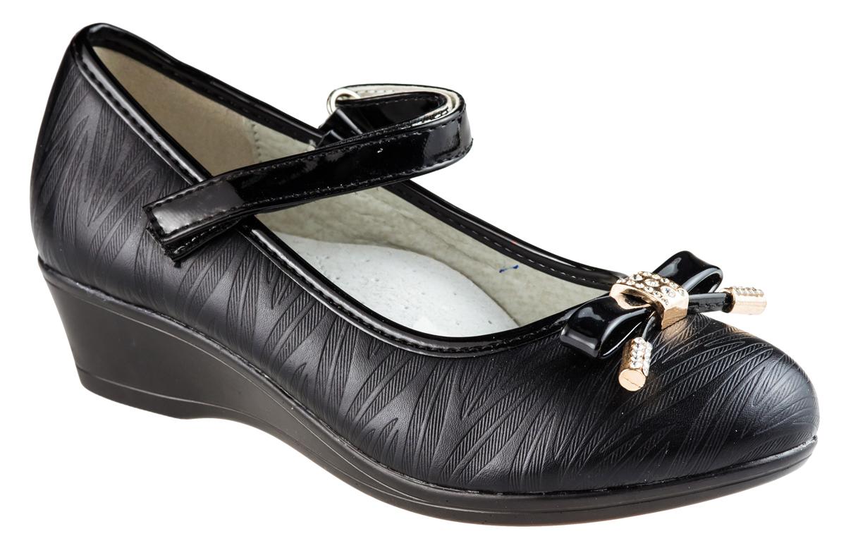 Туфли для девочек. MX83080-32MX83080-32