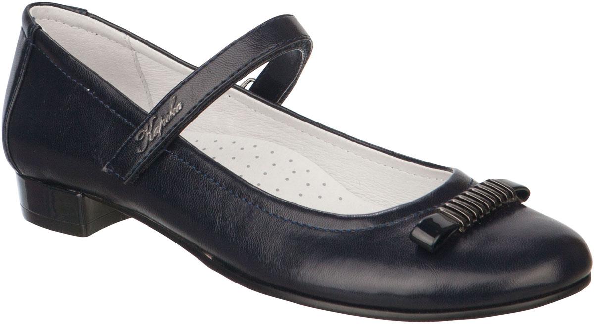 Туфли для девочек. 94031-294031-2