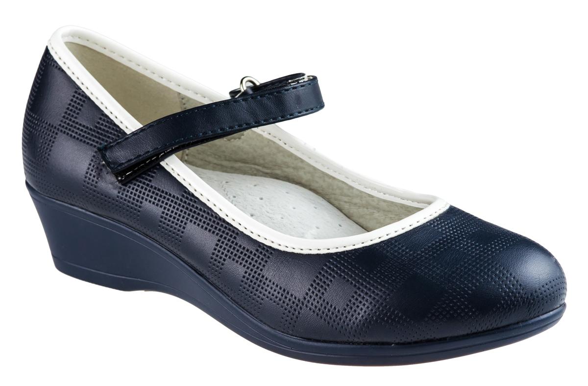 Туфли для девочек. MX83080-30MX83080-30