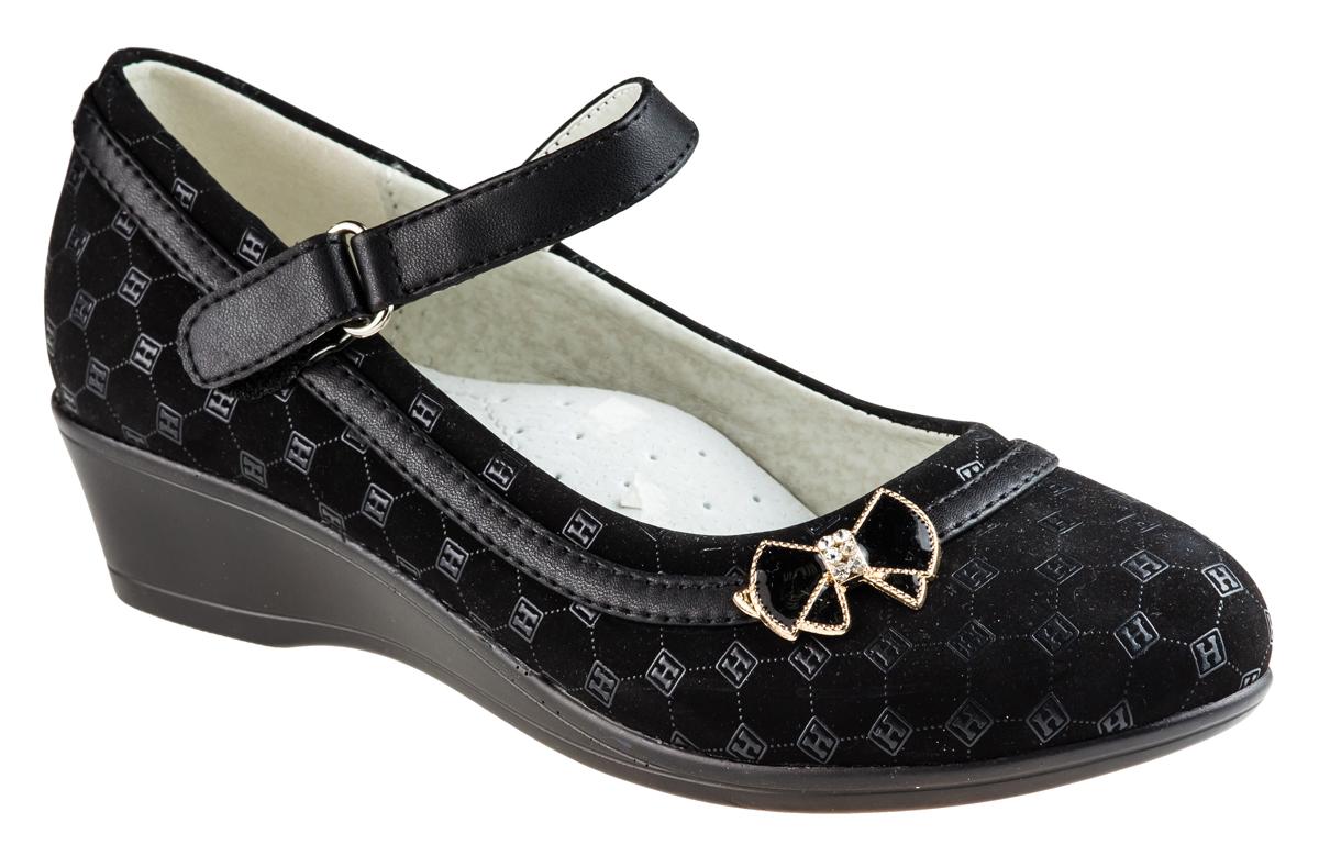 Туфли для девочек. MX83080-22MX83080-22