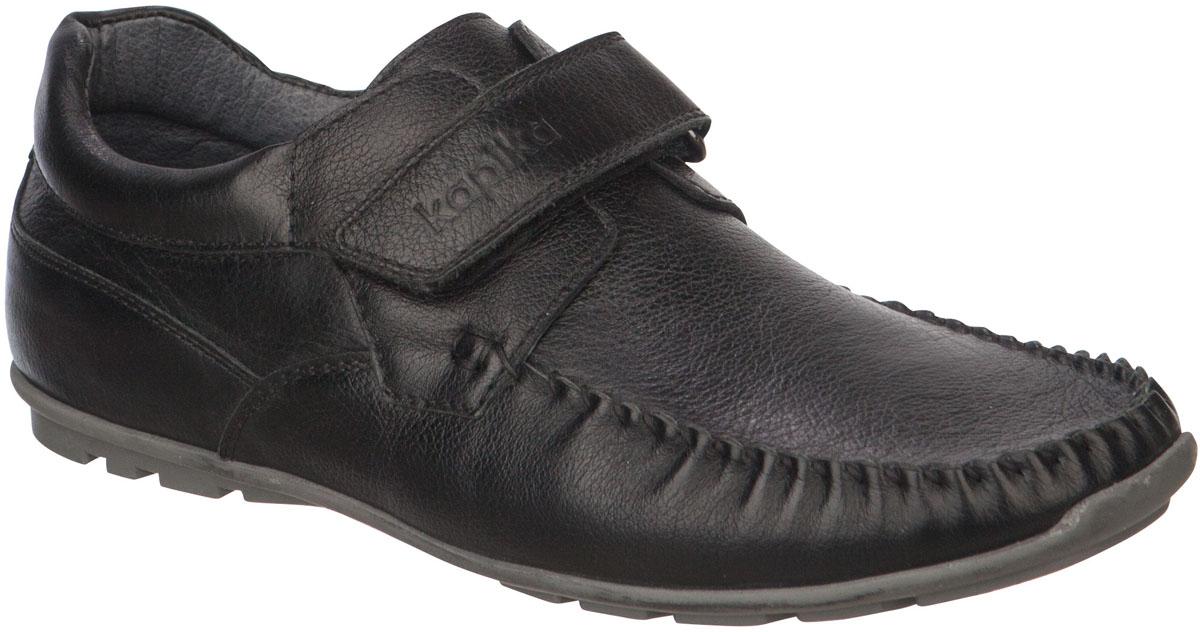 Туфли для мальчиков. 23409-223409-2
