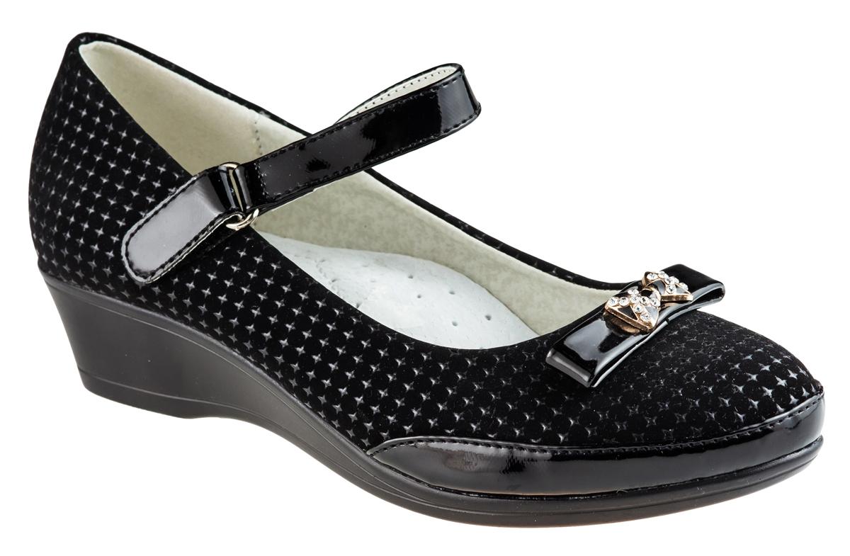 Туфли для девочек. MX83080-21MX83080-21