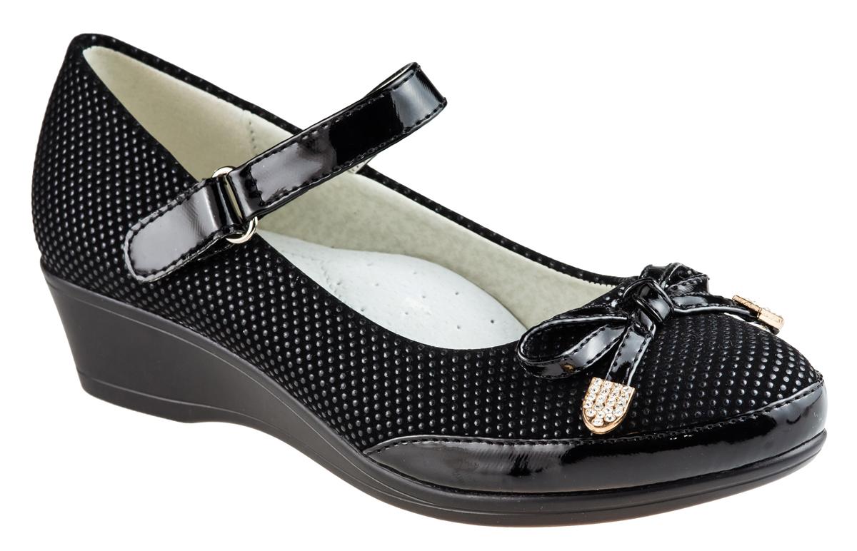 Туфли для девочек. MX83080-17MX83080-17