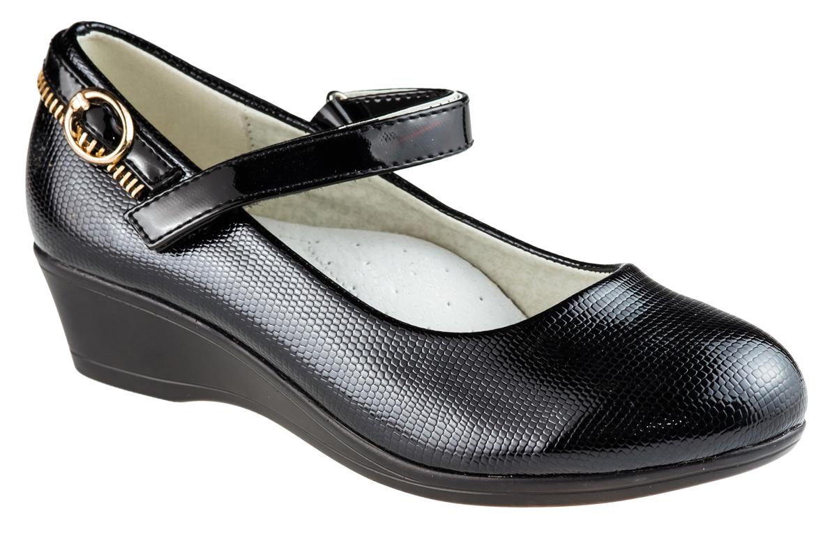 Туфли для девочек. MX621-31MX621-31