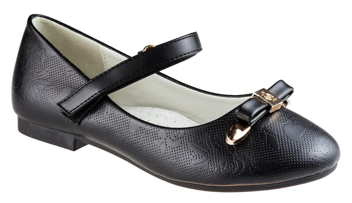 Туфли для девочек. L1299-2A (6142)L1299-2A (6142)