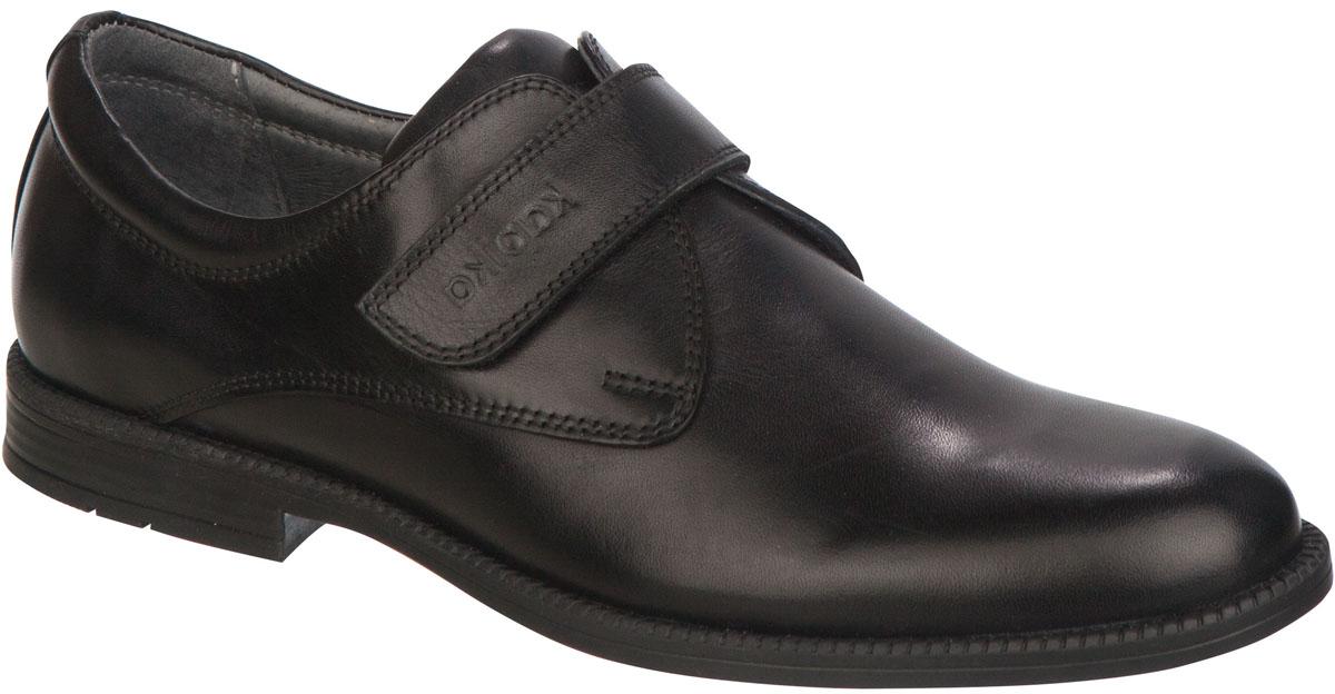 Туфли для мальчиков. 24370-124370-1