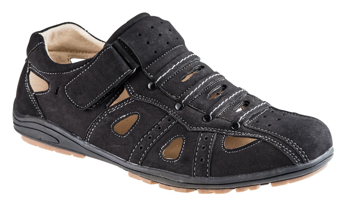 Туфли для мальчиков. ADL-3ADL-3
