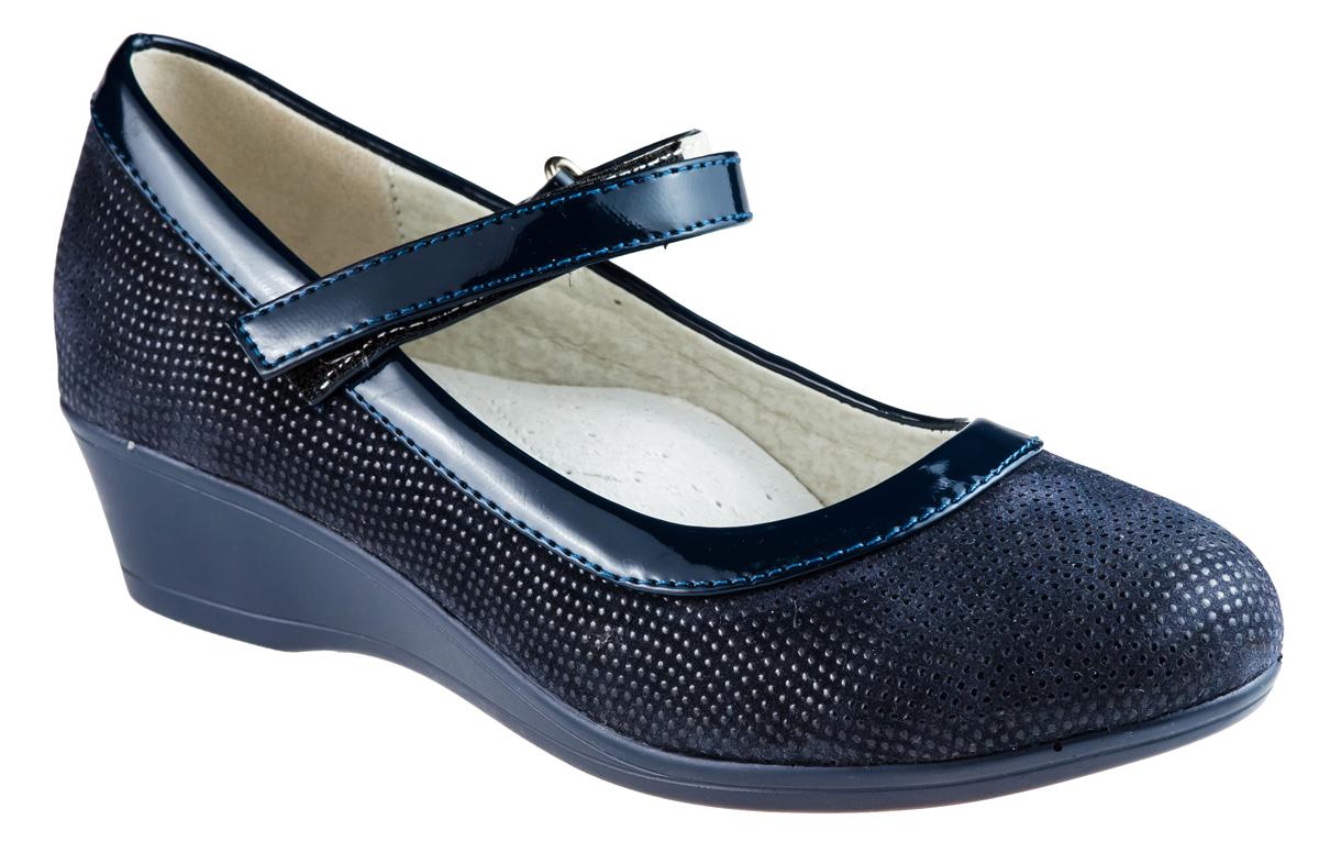 Туфли83080-52Модные туфли для девочки от Аdagio, выполненные из искусственной кожи, дополнены вставками из искусственной лакированной кожи и оформлены оригинальным принтом. Внутренняя поверхность из натуральной кожи не натирает. Стелька из ЭВА материала с поверхностью из натуральной кожи дополнена супинатором. Лакированный ремешок с застежкой-липучкой надежно зафиксирует модель на ноге. Подошва дополнена рифлением.