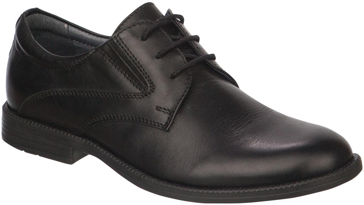 Туфли для мальчиков. 24411-124411-1
