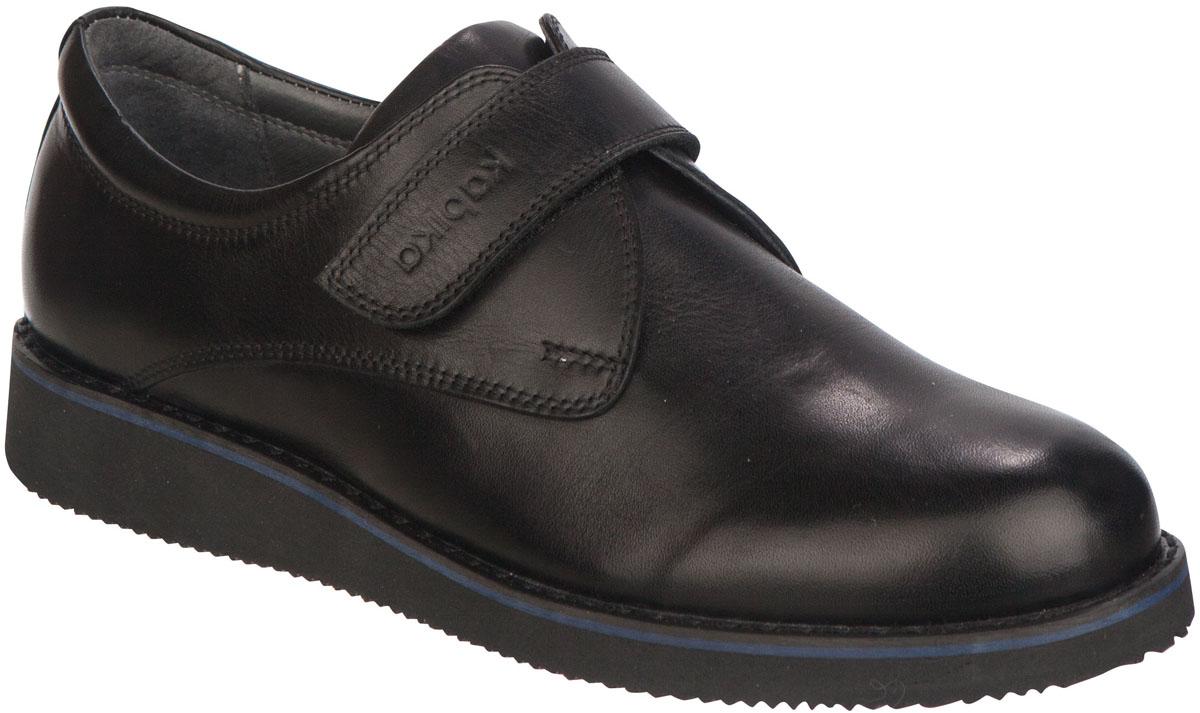 Туфли для мальчиков. 23412-123412-1