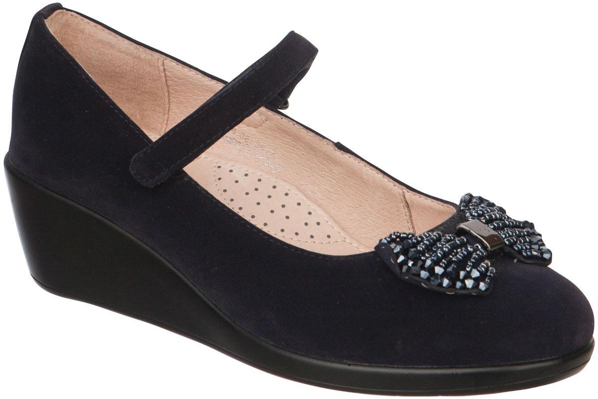Туфли для девочек. 9401194011