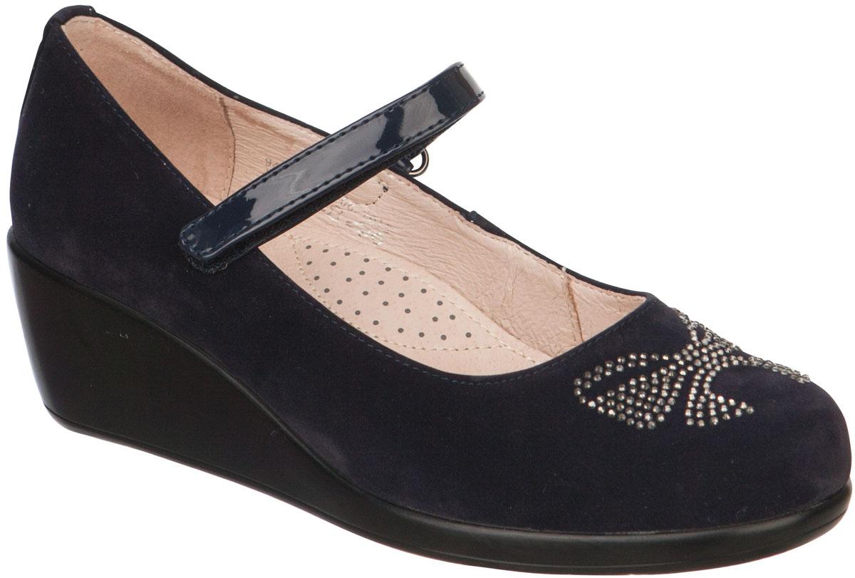 Туфли для девочек. 94010-294010-2