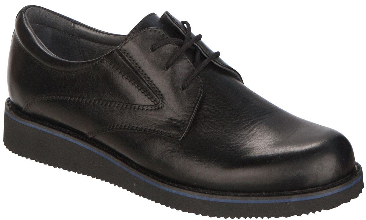 Туфли для мальчиков. 23413-123413-1