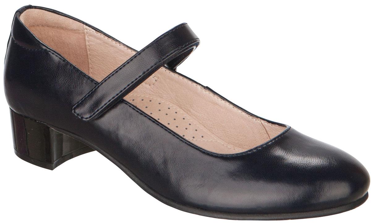 Туфли для девочек. 94034-294034-2