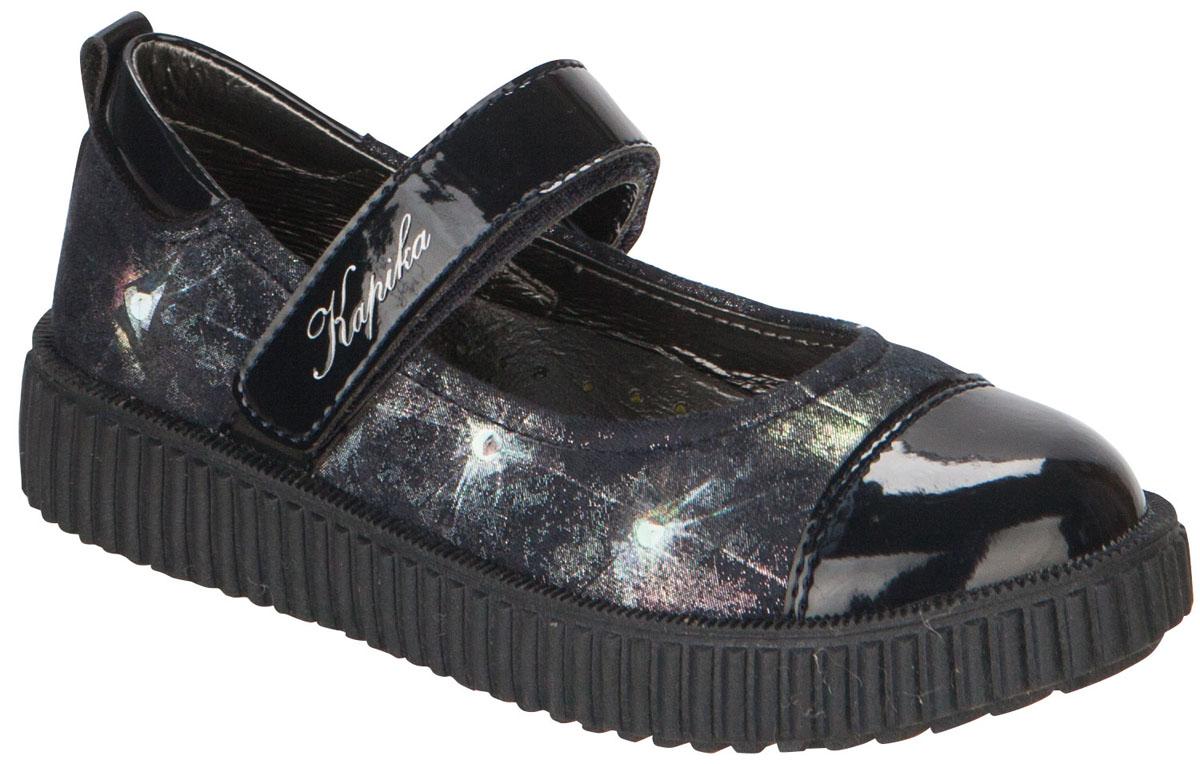 92049-1Стильные и удобные туфли от Kapika выполнены из искусственной кожи. Ремешок на застежке-липучке надежно фиксируют изделие на ноге. Стелька из натуральной кожи дополнена супинатором. Подошва из материала ТЭП гарантирует комфорт при передвижении.