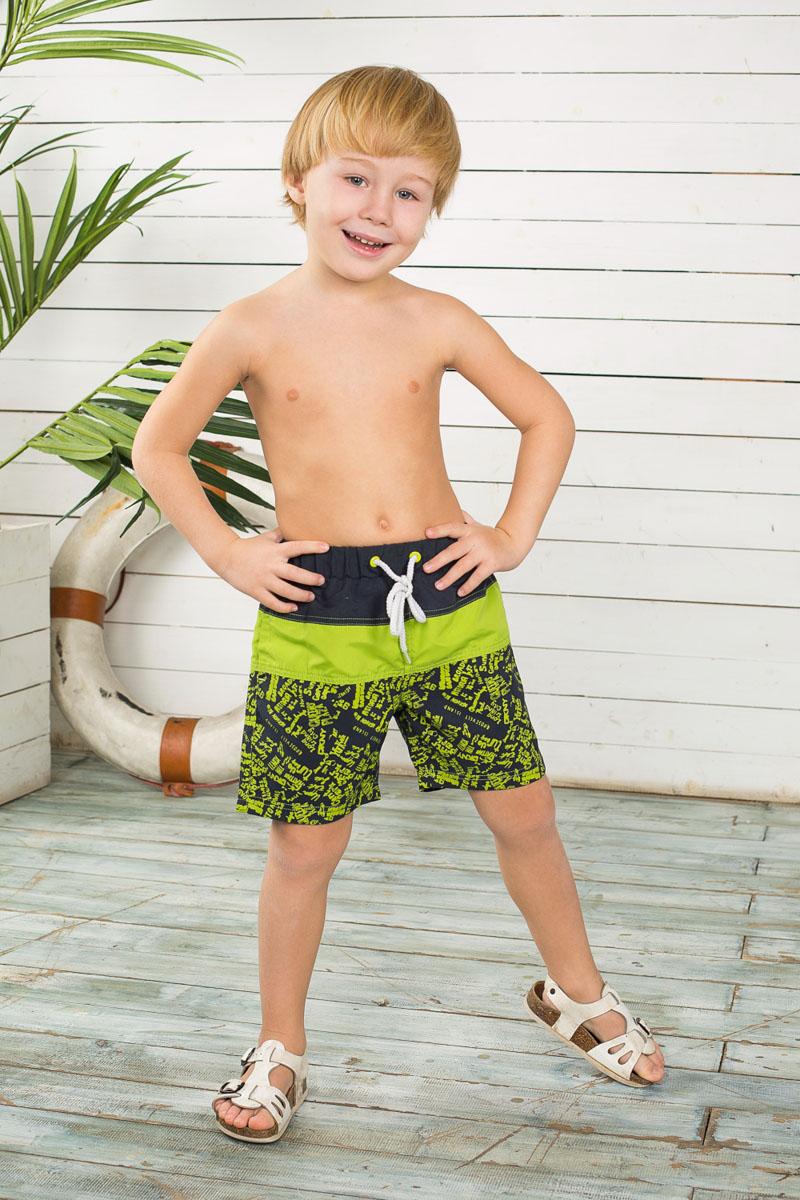 Шорты для плавания196354Стильные плавательные шорты для мальчика Sweet Berry прекрасно подойдут вашему ребенку и станут отличным дополнением к летнему гардеробу. Изготовленные из быстросохнущего материала, они мягкие и приятные на ощупь, не сковывают движения и позволяют коже дышать. Шорты на поясе имеют широкую эластичную резинку, регулируемую контрастным шнурком. Внутри сетчатые трусики. Спереди шорты дополнены двумя втачными карманами. Модель оформлена оригинальными принтовыми надписями. В таких шортах ваш ребенок будет чувствовать себя комфортно, уютно и всегда будет в центре внимания!