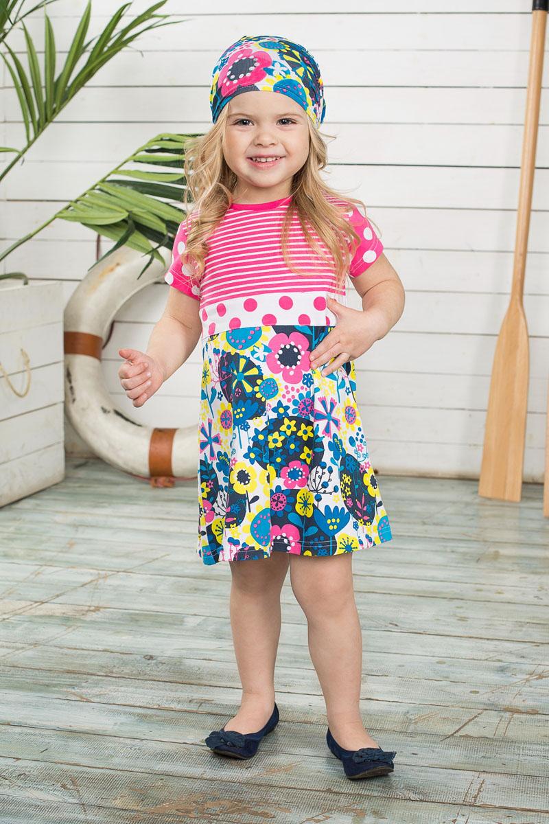Платье для девочки. 195209195209Яркое платье для девочки Sweet Berry идеально подойдет вашей маленькой моднице. Изготовленное из эластичного хлопка, оно мягкое и приятное на ощупь, не сковывает движения и позволяет коже дышать, не раздражает даже самую нежную и чувствительную кожу ребенка, обеспечивая наибольший комфорт. Платье трапециевидного кроя с короткими рукавами и с круглым вырезом горловины оформлено оригинальным цветочным принтом и графическим рисунком. Ширина горловины регулируется застежками-кнопками. Современный дизайн и модная расцветка делают это платье стильным предметом детского гардероба. В нем ваша принцесса будет чувствовать себя уютно и комфортно, и всегда будет в центре внимания!
