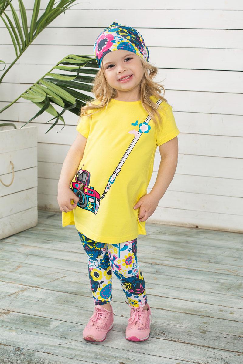 Комплект одежды для девочки Baby: футболка, лосины. 195215195215Яркий комплект одежды для девочки Sweet Berry Baby, состоящий из футболки и лосин, станет отличным дополнением к детскому гардеробу. Изготовленный из эластичного хлопка, он мягкий и приятный на ощупь, не сковывает движения и позволяет коже дышать, обеспечивая наибольший комфорт. Футболка трапециевидного кроя с круглым вырезом горловины и короткими рукавами. Модель оформлена оригинальным принтом с изображение фотоаппарата. Укороченные лосины на поясе имеют мягкую эластичную резинку, благодаря чему они не сдавливают животик ребенка и не сползают. По всей поверхности изделие оформлено цветочным принтом. В таком комплекте маленькая модница будет чувствовать себя комфортно, уютно, а также всегда будет в центре внимания!