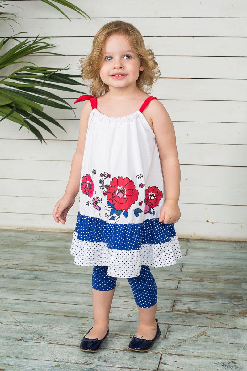 Платье для девочки. 195234195234Яркое платье для девочки Sweet Berry идеально подойдет вашей маленькой моднице. Изготовленное из эластичного хлопка, оно мягкое и приятное на ощупь, не сковывает движения и позволяет коже дышать, не раздражает даже самую нежную и чувствительную кожу ребенка, обеспечивая наибольший комфорт. Платье свободного кроя на бретельках оформлено цветочным принтом. Одна бретелька декорирована трикотажным контрастным бантом. Снизу изделие дополнено оборками, оформленными принтом с сердечками. Современный дизайн и модная расцветка делают это платье стильным предметом детского гардероба. В нем ваша принцесса будет чувствовать себя уютно и комфортно, и всегда будет в центре внимания!