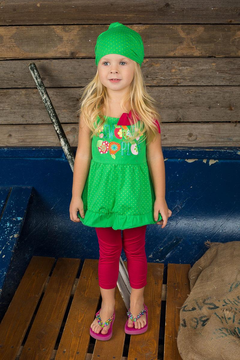 Комплект одежды195283Комплект одежды для девочки Sweet Berry Baby, состоящий из майки и леггинсов, станет ярким дополнением к детскому гардеробу. Изготовленный из эластичного хлопка, он мягкий и приятный на ощупь, не сковывает движения и позволяет коже дышать, обеспечивая наибольший комфорт. Майка на тонких бретелях оформлена принтом в мелкий горошек и яркой термоаппликацией. С середины изделия заложены мелкие складки. По краю модель дополнена оборкой. Майка декорирована бантом, стразами и блестящим напылением. Укороченные леггинсы на поясе имеют мягкую эластичную резинку, благодаря чему они не сдавливают животик ребенка и не сползают. Снизу изделие присборено на тонкие эластичные резинки. В таком комплекте маленькая модница будет чувствовать себя комфортно, уютно, а также всегда будет в центре внимания!