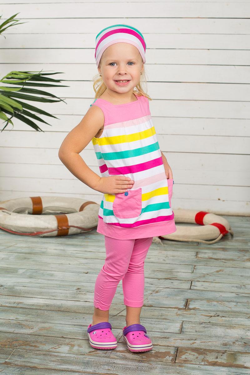 Комплект для девочки Baby: платье, леггинсы. 195260195260Комплект одежды для девочки Sweet Berry Baby, состоящий из платья и леггинсов, станет ярким дополнением к детскому гардеробу. Изготовленный из эластичного хлопка, он мягкий и приятный на ощупь, не сковывает движения и позволяет коже дышать, обеспечивая наибольший комфорт. Платье с круглым вырезом горловины оформлено принтом в полоску. От линии груди заложены мелкие складки. Спереди расположены два накладных кармашка, украшенные пуговками. По низу модель дополнена трикотажной вставкой. Платье декорировано бантом. Укороченные леггинсы на поясе имеют мягкую эластичную резинку, благодаря чему они не сдавливают животик ребенка и не сползают. Снизу изделие присборено на тонкие эластичные резинки. В таком комплекте маленькая модница будет чувствовать себя комфортно, уютно, а также всегда будет в центре внимания!