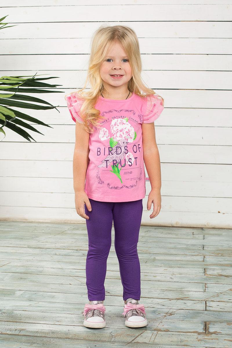 Леггинсы195261Леггинсы для девочки Sweet Berry Baby идеально подойдут для отдыха и прогулок. Изготовленные из эластичного хлопка, они необычайно мягкие и приятные на ощупь, не сковывают движения и позволяют коже дышать, обеспечивая наибольший комфорт. Модель на талии имеет широкую трикотажную резинку, благодаря чему леггинсы не сдавливают животик и не сползают. Сзади расположены два накладных кармана. Удобные леггинсы подарят маленькой принцессе комфорт в течение всего дня, а также станут ярким и стильным дополнением к ее гардеробу.