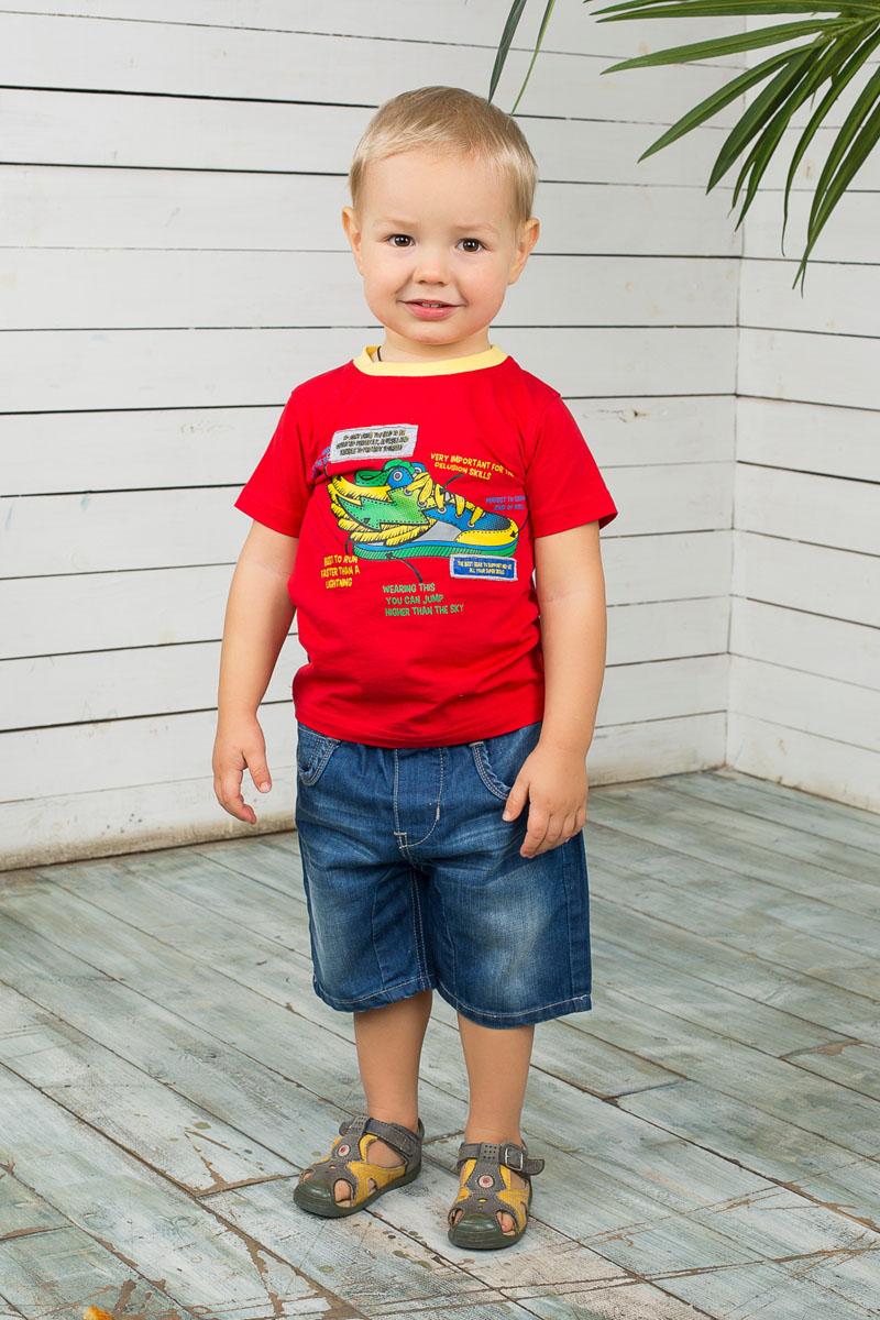 Футболка для мальчика Baby. 196106196106Яркая футболка для мальчика Sweet Berry Baby, выполненная из эластичного хлопка, отлично подойдет вашему маленькому мужчине. Изделие мягкое и приятное на ощупь, не сковывает движения, хорошо пропускает воздух, обеспечивая комфорт. Футболка с короткими рукавами имеет круглый вырез горловины, дополненный мягкой трикотажной резинкой контрастного цвета. Изделие украшено термоаппликацией, нашивками и принтовыми надписями. Современный дизайн и расцветка делают эту футболку стильным предметом детской одежды. В ней ваш маленький непоседа всегда будет в центре внимания!