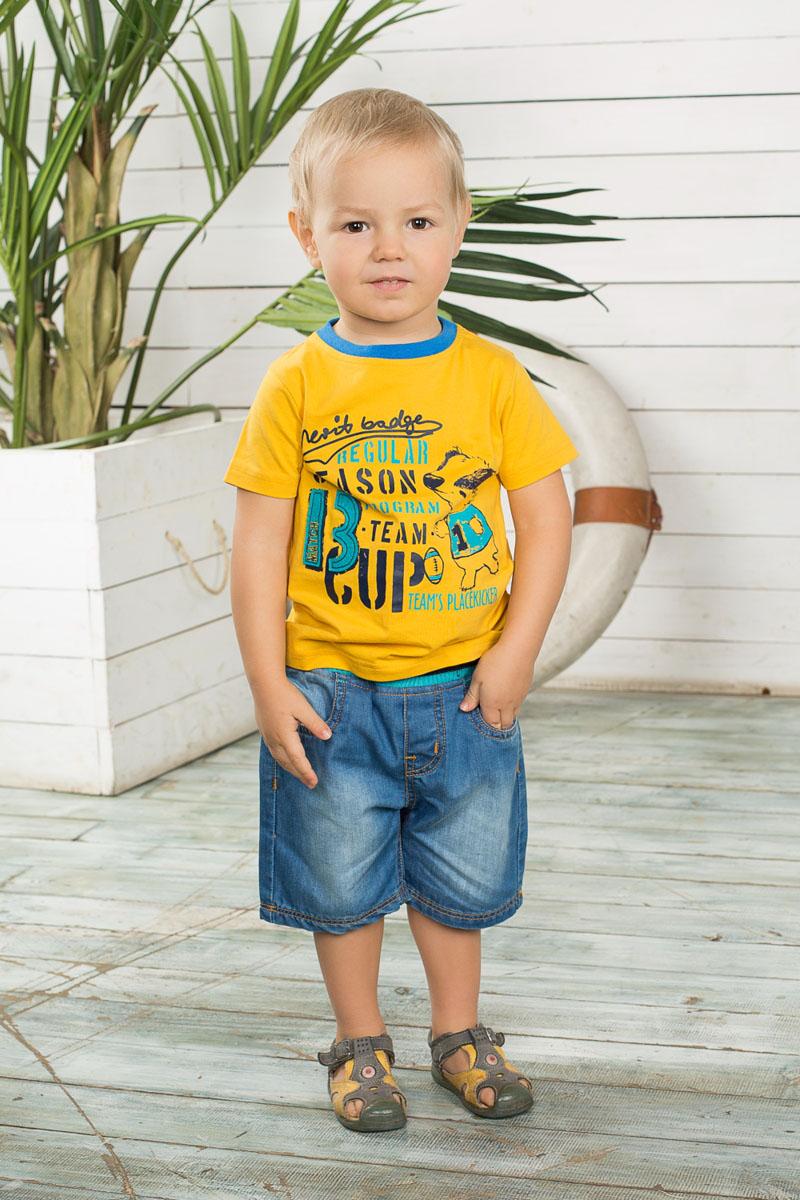 Футболка для мальчика. 196117196117Яркая футболка для мальчика Sweet Berry идеально подойдет вашему маленькому непоседе. Изготовленная из хлопка с небольшим добавлением эластана, она необычайно мягкая и приятная на ощупь, не сковывает движения и позволяет коже дышать, не раздражает даже самую нежную и чувствительную кожу ребенка, обеспечивая ему наибольший комфорт. Футболка с круглым вырезом горловины оформлена модным принтом с надписями на английском языке, нашивной цифрой и изображением зверька. Вырез горловины дополнен контрастной трикотажной эластичной резинкой. Современный дизайн и расцветка делают эту футболку стильным предметом детского гардероба. В ней ваш ребенок будет чувствовать себя уютно и комфортно и всегда будет в центре внимания!
