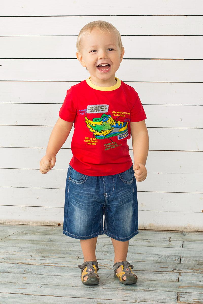 196111Джинсовые шорты для мальчика Sweet Berry Baby идеально подойдут маленькому моднику и станут отличным дополнением к детскому гардеробу. Шорты выполнены из натурального хлопка, не сковывают движения и позволяют коже дышать, обеспечивая наибольший комфорт. Шорты на широкой эластичной резинке с регулировкой шнурком по поясу. Спереди расположены два втачных кармана и один накладной кармашек, сзади - два накладных кармана. Оформлено изделие контрастной отстрочкой. В таких стильных шортах ваш маленький мужчина будет чувствовать себя комфортно и всегда будет в центре внимания!