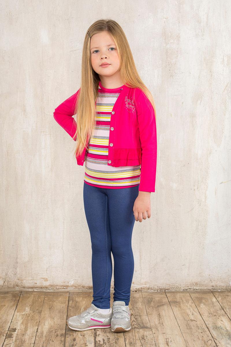 195408Яркий жакет для девочки Sweet Berry идеально подойдет вашей маленькой моднице. Он изготовлен из двух видов ткани - футера и фактурного хлопка, мягкий и приятный на ощупь, не сковывает движения и позволяет коже дышать, обеспечивая наибольший комфорт. Модель с V-образным вырезом горловины, длинными рукавами и баской застегивается на пуговицы по всей длине. Жакет украшен надписью с названием бренда, выполненной из стразов. Современный дизайн и расцветка делают этот жакет стильным предметом детского гардероба. В нем ваша принцесса будет чувствовать себя уютно и комфортно и всегда будет в центре внимания!