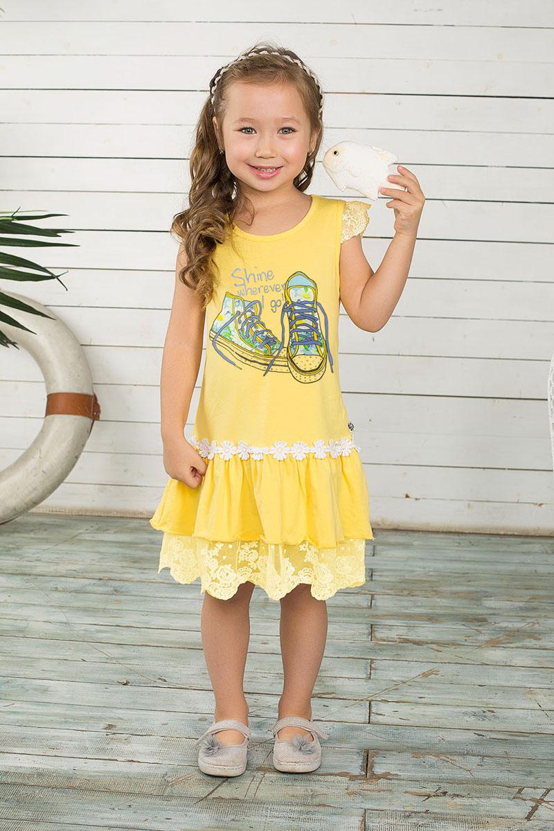 Платье для девочки. 195437195437Яркое платье для девочки Sweet Berry идеально подойдет вашей маленькой моднице. Изготовленное из эластичного хлопка, оно мягкое и приятное на ощупь, не сковывает движения и позволяет коже дышать, не раздражает даже самую нежную и чувствительную кожу ребенка, обеспечивая наибольший комфорт. Платье с ажурными рукавами-крылышками и круглым вырезом горловины оформлено оригинальным принтом со стразами. Низ изделия дополнен воздушным воланом с кружевной подкладкой, придающим изделию пышность. Линия талии отделена вязаными цветочками. Современный дизайн и модная расцветка делают это платье стильным предметом детского гардероба. В нем ваша принцесса будет чувствовать себя уютно и комфортно, и всегда будет в центре внимания!
