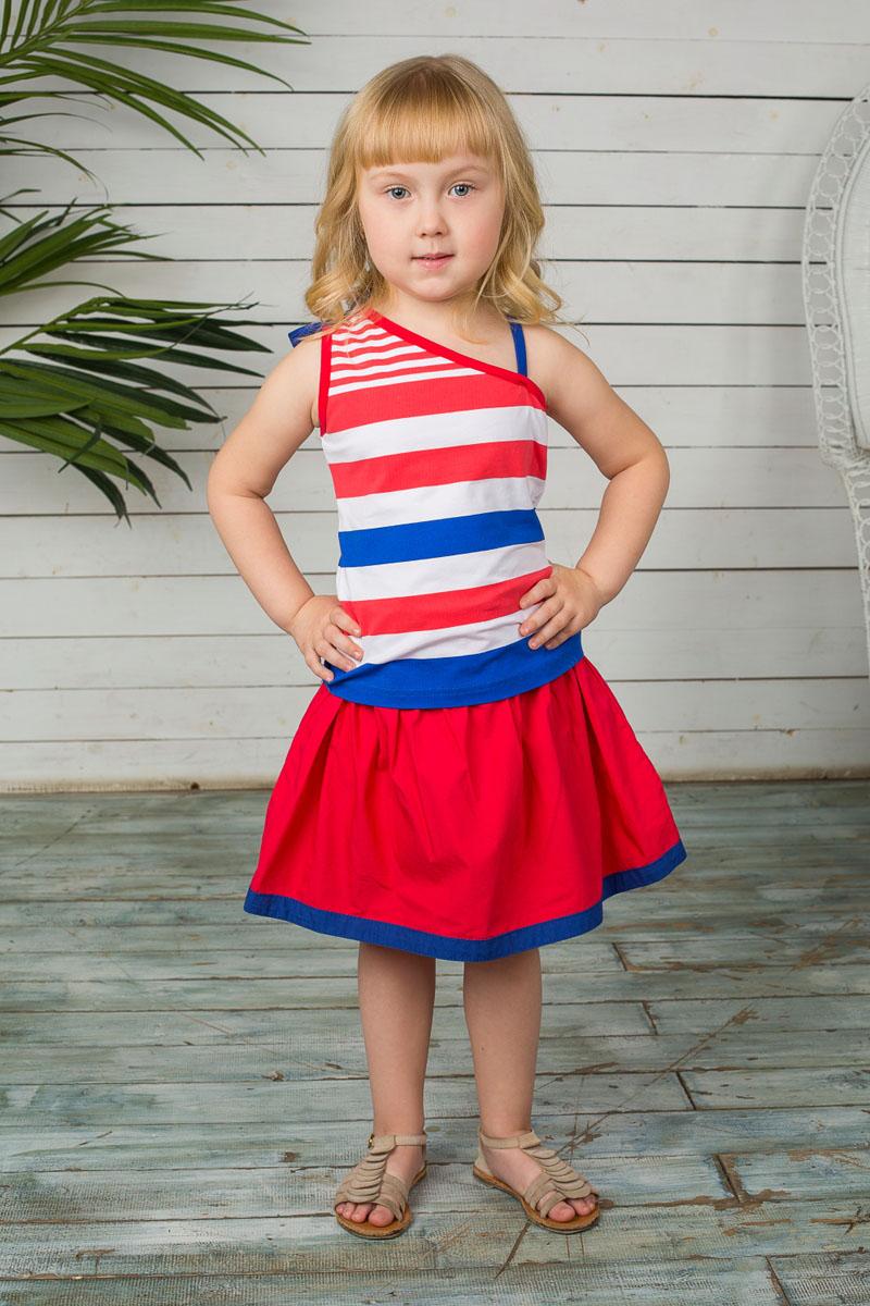Юбка195452Юбка для девочки Sweet Berry подойдет вашей маленькой моднице и станет отличным дополнением к ее гардеробу. Изготовленная из натурального хлопка, она мягкая и приятная на ощупь, не сковывает движения и позволяет коже дышать. Модель на поясе имеет широкую трикотажную резинку, которая не сдавливает животик ребенка и не позволяет юбке сползать. Спереди пояс декорирован пуговицами. По низу модель оформлена оторочкой контрастного цвета. В такой юбочке ваша маленькая принцесса будет чувствовать себя комфортно, уютно и всегда будет в центре внимания!