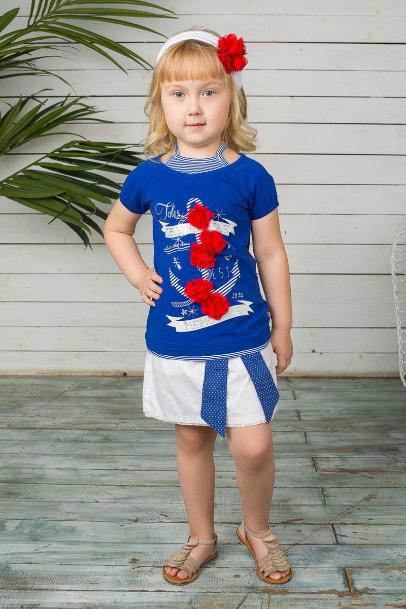 Футболка195457Футболка для девочки Sweet Berry станет отличным дополнением к детскому гардеробу. Модель выполнена из мягкого эластичного хлопка, очень приятная на ощупь, не сковывает движения и хорошо пропускает воздух, обеспечивая комфорт. Футболка с V-образным вырезом горловины и короткими рукавами-реглан завязывается сзади на шее. Края рукавов собраны на мягкие эластичные резинки. Оформлена модель термоаппликацией с изображением якоря с надписями. Футболка украшена декоративными цветами, а также блестящим напылением. Отделка футболки придает изделию эффект 2 в 1. Дизайн и расцветка делают эту футболку стильным и необычным предметом детской одежды, она поможет создать отличный современный образ.
