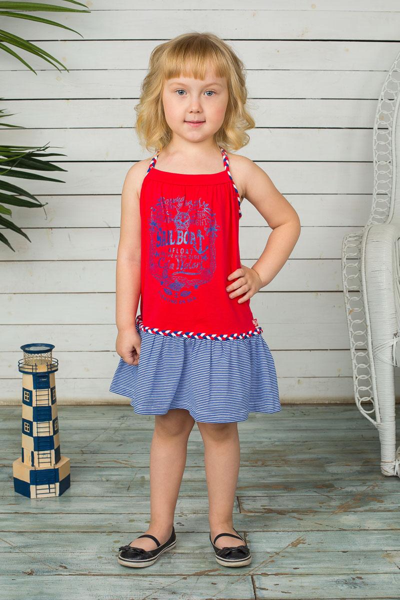195465Легкое платье для девочки Sweet Berry идеально подойдет для маленькой принцессы. Платье изготовлено из эластичного хлопка, оно приятное к телу, не сковывает движения и хорошо пропускает воздух, обеспечивая комфорт. Платье трапециевидного кроя оформлено принтовой надписью с блестящим напылением. На линии талии у платья декоративный переплетенный ремешок. Низ изделия дополнен широкой пышной оборкой в полоску. Модель дополнена двойными переплетенными бретелями. Такое платье станет стильным дополнением к детскому гардеробу, маленькая модница в нем всегда будет в центре внимания!