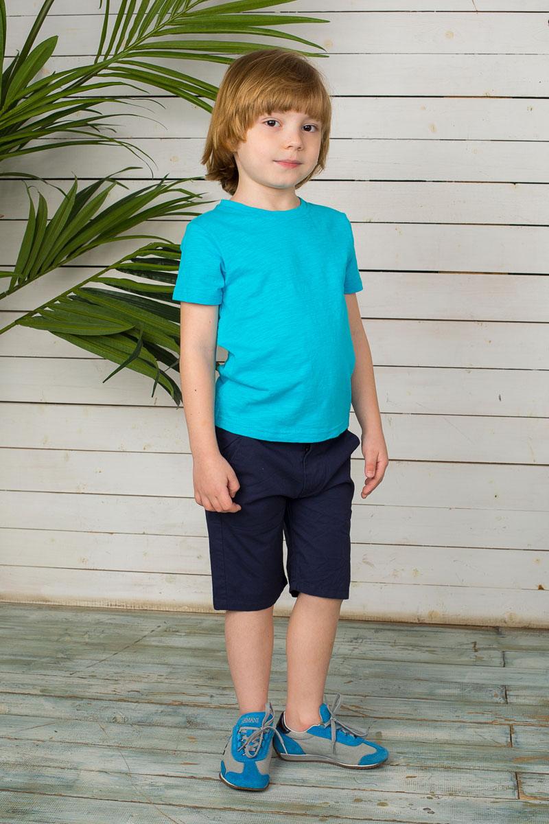 196623Яркая футболка для мальчика Sweet Berry, выполненная из эластичного хлопка, станет отличным дополнением к детскому гардеробу. Изделие очень мягкое и приятное на ощупь, не сковывает движения и позволяет коже дышать, обеспечивая наибольший комфорт. Однотонная футболка с короткими рукавами имеет круглый вырез горловины, дополненный мягкой трикотажной резинкой. Отличное качество и расцветка принесут удовольствие от покупки и подарят отличное настроение обладателю такой футболки!
