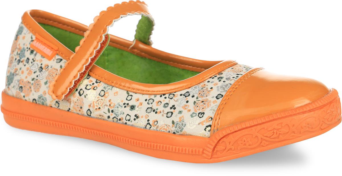11-18Чудесные туфли от Аллигаша придутся по душе вашей юной моднице! Модель, изготовленная из искусственной лакированной кожи и текстиля, оформлена цветочным принтом. Ремешок с застежкой-липучкой надежно зафиксирует модель на ноге. Подкладка, изготовленная из натуральной кожи, предотвратит натирание и гарантирует уют. Стелька из ЭВА материала с поверхностью из натуральной кожи дополнена супинатором, который обеспечивает правильное положение ноги ребенка при ходьбе, предотвращает плоскостопие. Подошва с рифлением обеспечивает идеальное сцепление с любыми поверхностями. Удобные туфли - незаменимая вещь в гардеробе каждой девочки.