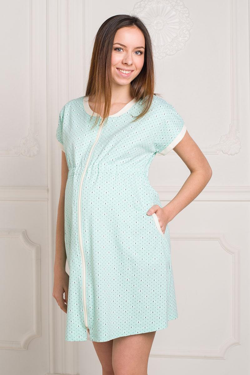 ХалатК 06302Удобный, красивый халат для беременных и кормящих мам Hunny Mammy, изготовленный из эластичного хлопка, замечательно подходит для сна и отдыха. Модель на застежке-молнии с завышенной линией талии и цельнокроеным коротким рукавом по бокам дополнена двумя кармашками. Такой халатик сделает отдых будущей мамы комфортным. Одежда, изготовленная из хлопка, приятна к телу, сохраняет тепло в холодное время года и дарит прохладу в теплое, позволяет коже дышать.