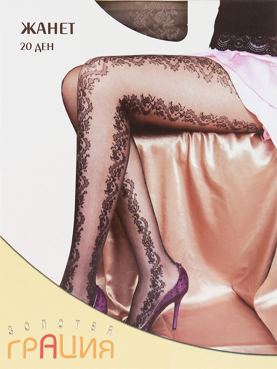 Колготки женские Жанет 20Жанет 20Стильные колготки Золотая Грация Жанет 20, изготовленные из эластичного полиамида с добавлением хлопка, идеально дополнят ваш образ и подчеркнут элегантность и стиль. Тонкие шелковистые колготки с вертикальным цветочным рисунком легко тянутся, что делает их комфортными в носке. Гладкие и мягкие на ощупь, они имеют комфортный широкий пояс и плоские швы, уплотненный мысок, а также гигиеническую ластовицу. Идеальное облегание и комфорт гарантированы при каждом движении. Плотность: 20 den.